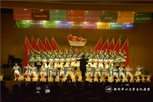 办合唱比赛庆祝自治区成立70周年图片
